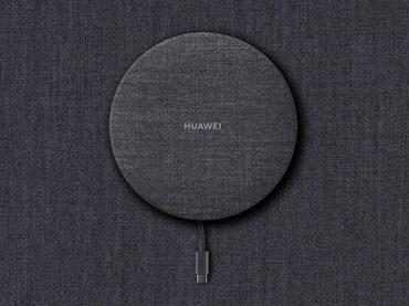 Huawei backup